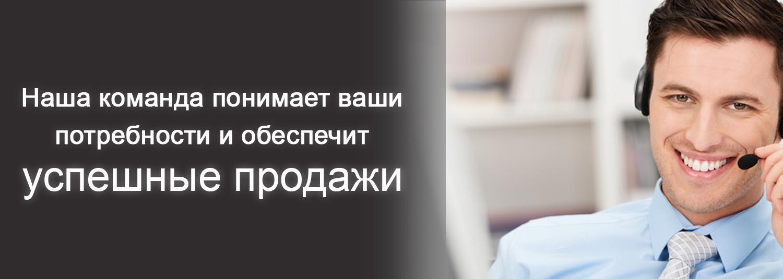 https://moveup-call.info/wp-content/uploads/2017/03/Banner-otdel-prodazh-menedzher-po-prodazham-IT.png